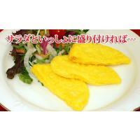 オムレツ お弁当 プレーンオムレツR(30gオムレツ×10個)|fbcreate|05
