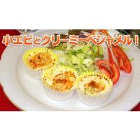 グラタン お弁当 小さなエビグラタン(35g×6個) 簡単調理|fbcreate|03