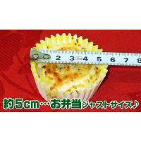 グラタン お弁当 小さなエビグラタン(35g×6個) 簡単調理|fbcreate|06