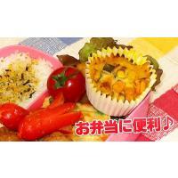 グラタン お弁当 小さなかぼちゃグラタン(35g×6個)簡単調理|fbcreate|04