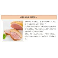 ディナー&オードブル 合鴨スモーク (200g) つまみ オードブル|fbcreate|02