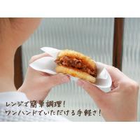 バーガー ライスバーガー 焼肉(120g×2)|fbcreate|04