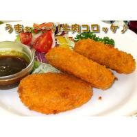 コロッケ 衣サクサクコロッケ牛肉(70g×10)|fbcreate|03
