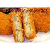 コロッケ 衣サクサクコロッケ牛肉(70g×10) fbcreate 04
