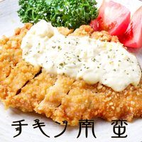 チキン南蛮はジューシーな若鶏の胸肉を使用しました♪  宮崎の郷土料理「チキン南蛮」は、やわらかジュー...