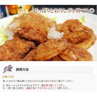 (鶏 とり) (唐揚げ からあげ から揚げ) 若鶏もも竜田揚げ1kg 業務用|fbcreate|02
