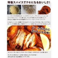 (鶏 とり) (唐揚げ からあげ から揚げ) バッファローウイング1kg 送料無料 業務用 つまみ|fbcreate|05