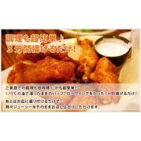 (鶏 とり) (唐揚げ からあげ から揚げ) バッファローウイング1kg 送料無料 業務用 つまみ|fbcreate|06