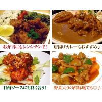 (鶏 とり) (唐揚げ からあげ から揚げ) レンジ鶏唐揚(30g×20個)弁当|fbcreate|03