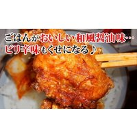 (鶏 とり) (唐揚げ からあげ から揚げ) レンジ鶏唐揚(30g×20個)弁当|fbcreate|04