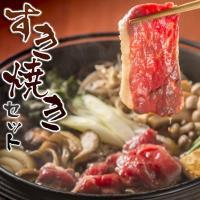 すき焼き セット 鍋セット USロース牛肉500g+割り下+牛脂 送料無料すき焼き  牛肉の味わいを...