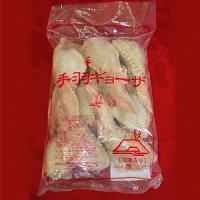 送料無料 手羽餃子 鶏皮餃子40本セット|fbcreate|04