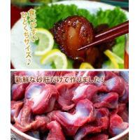 B級グルメ 砂肝 新鮮砂肝焼き(500g) つまみ|fbcreate|04
