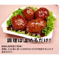 ミートボール 肉団子 お弁当(甘酢6個)|fbcreate|04