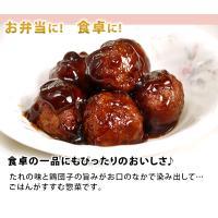 ミートボール 肉団子 お弁当(甘酢6個)|fbcreate|05