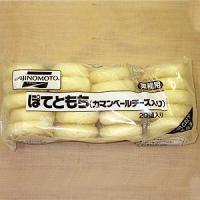 (B級グルメ) ぽてともち 40g×20個 つまみ 学園祭 文化祭 食材|fbcreate|02