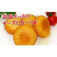 (B級グルメ) ぽてともち 40g×20個 つまみ 学園祭 文化祭 食材|fbcreate|03
