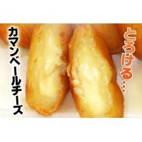 (B級グルメ) ぽてともち 40g×20個 つまみ 学園祭 文化祭 食材|fbcreate|04