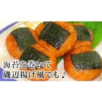 (B級グルメ) ぽてともち 40g×20個 つまみ 学園祭 文化祭 食材|fbcreate|05