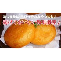 (B級グルメ) ぽてともち 40g×20個 つまみ 学園祭 文化祭 食材|fbcreate|06