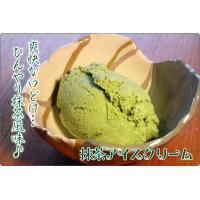 アイスクリーム 抹茶 スイーツ 業務用 明治2 リットル明治抹茶アイスクリーム|fbcreate|03
