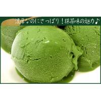 アイスクリーム 抹茶 スイーツ 業務用 明治2 リットル明治抹茶アイスクリーム|fbcreate|05
