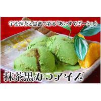 アイスクリーム 業務用 2リットル抹茶黒蜜アイス|fbcreate|03