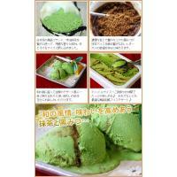 アイスクリーム 業務用 2リットル抹茶黒蜜アイス|fbcreate|04