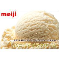 アイスクリーム 業務用 明治4リットルバニラ|fbcreate|03