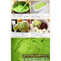 アイスクリーム 業務用 明治4リットル抹茶アイスクリーム|fbcreate|04