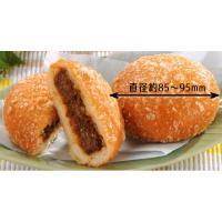 カレー パン (100g×2)|fbcreate|02