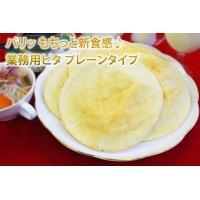 ピタパン ピタ(60g×5枚)|fbcreate|02