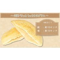 ピタパン ピタ(60g×5枚)|fbcreate|03
