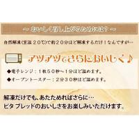ピタパン ピタ(60g×5枚)|fbcreate|06