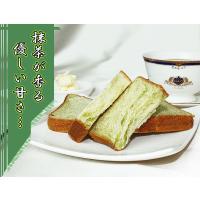 パン 食パン ミニ食パン 抹茶 抹茶マーブル(24枚) fbcreate 03