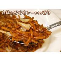 チャーハン ご当地グルメ 神戸長田そばめし(250g)|fbcreate|05