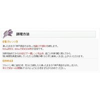 チャーハン ご当地グルメ 神戸長田そばめし(250g)|fbcreate|06