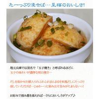 明石焼き(だし付き20個)|fbcreate|05