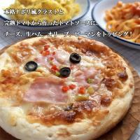 ナポリ風 生ハムピザ(20cm)|fbcreate|04