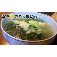 永谷園 わかめスープ(業務用10袋)|fbcreate|05