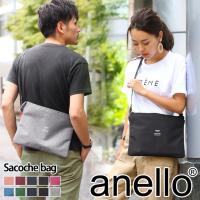 ●anelloサコッシュバッグ  軽くて強度に優れた高密度のポリエステルを使用したサコッシュバッグ。...