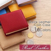 ●使いやすいコインケース  シンプルで使い勝手の良いボックス型小銭入れ。  口が大きく開くのが特徴で...