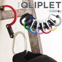 DIME11月号掲載   QLIPLET クリプレット カラビナ フック バッグハンガー スポーツ ...