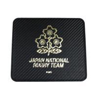 ラグビー日本代表オフィシャルグッズ。 カーボン調の素材にゴールドの箔プリントがお洒落なマウスパッド。...
