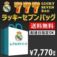 ◆ 封入内容 ◆ フリースブランケット、タオルマフラー、ペンケースを含む計7点!およそ12,000円...