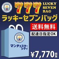 ◆ 封入内容 ◆ フリースブランケット、ニットマフラー、ジムバッグを含む計7点!およそ12,000円...