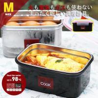 BaroCooKレクタンギュラーは火や電気を使わず少量の水で熱々の食品が楽しめる、新しいタイプの調理...