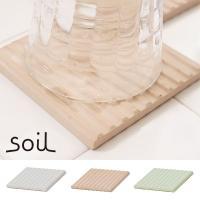 吸湿性の高い自然素材、珪藻土(けいそうど)でつくられた水切り板です。洗った食器の水を吸い取り、乾燥を...