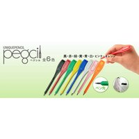 ライト(LITE)クリップペンシル 岡屋 ペグシル 50本 選べるカラー8色