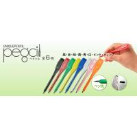 ライト(LITE)クリップペンシル 岡屋 ペグシル 100本 選べるカラー8色